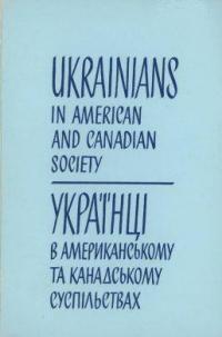 book-5122