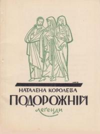 book-5123