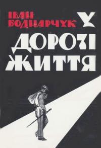 book-5125