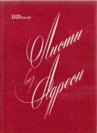 book-5126