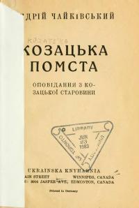 book-513