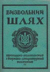 book-5130