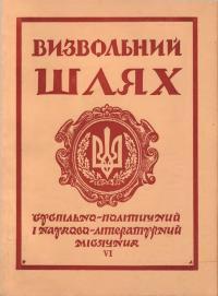 book-5131