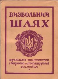 book-5132
