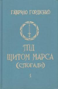 book-5134