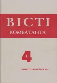 book-5138