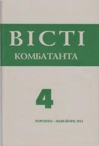 book-5139