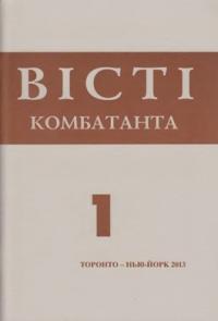 book-5140