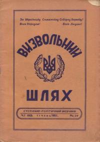 book-5142