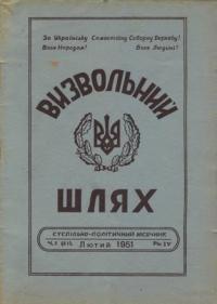 book-5143