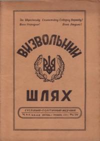 book-5144