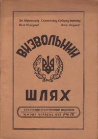book-5145