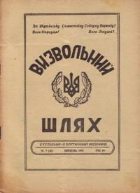 book-5146