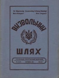 book-5147