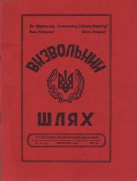 book-5149
