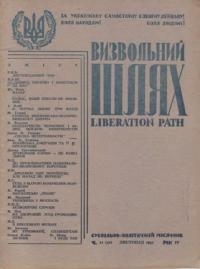 book-5150