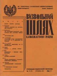 book-5151