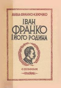 book-5153