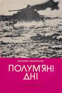 book-5155
