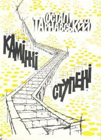book-516