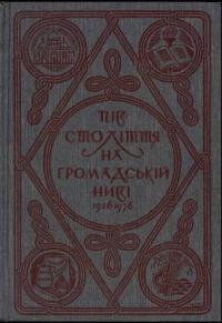 book-5160