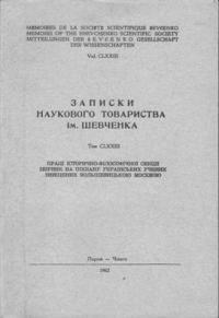 book-5162