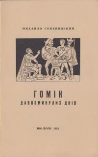 book-5163