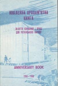 book-5165