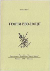 book-5166