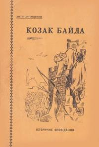 book-5167