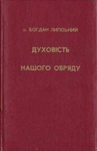 book-5174