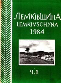 book-5175
