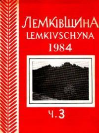 book-5177