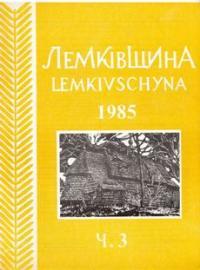 book-5179