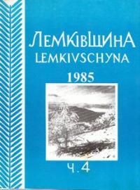 book-5180