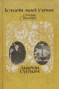 book-5181