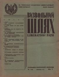 book-5185