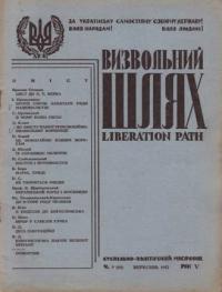 book-5186