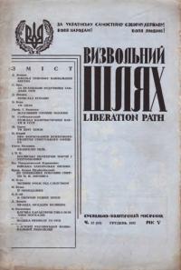 book-5187