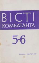 book-5188