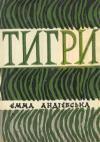 book-519