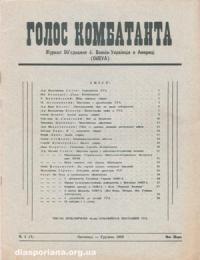 book-5191