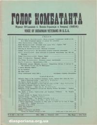book-5192