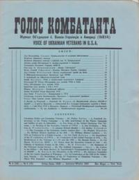 book-5204