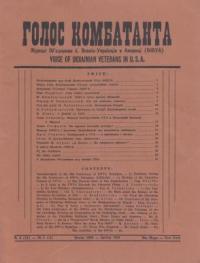 book-5205