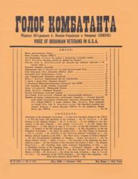 book-5206