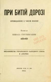 book-521