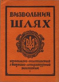 book-5211