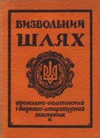 book-5213