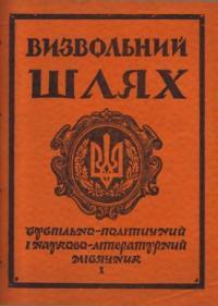 book-5214